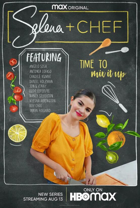赛琳娜+厨师第一季