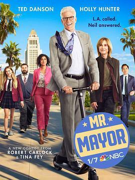市长先生第一季