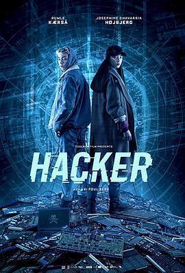 黑客【2019】