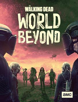 行尸走肉:外面的世界第二季