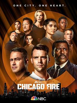 芝加哥烈焰第十季