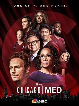 芝加哥急救第七季