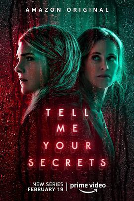 说出你的秘密第一季