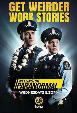 惠灵顿灵异侦缉档案第一季