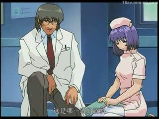 【H无码】夜勤病栋1-03