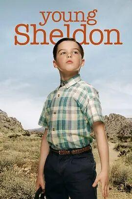 少年谢尔顿第四季