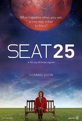 第25号座位