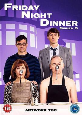 星期五晚餐第五季