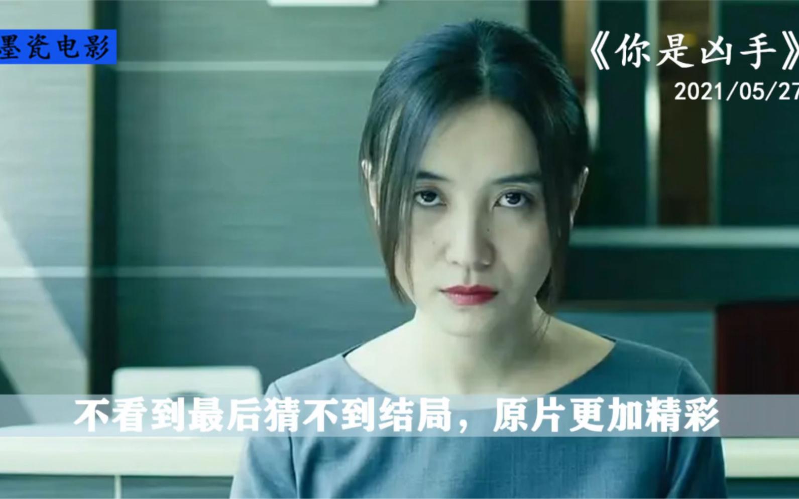 又一部改编电影,比肩大人物,王千源宋佳冯远征演技炸裂