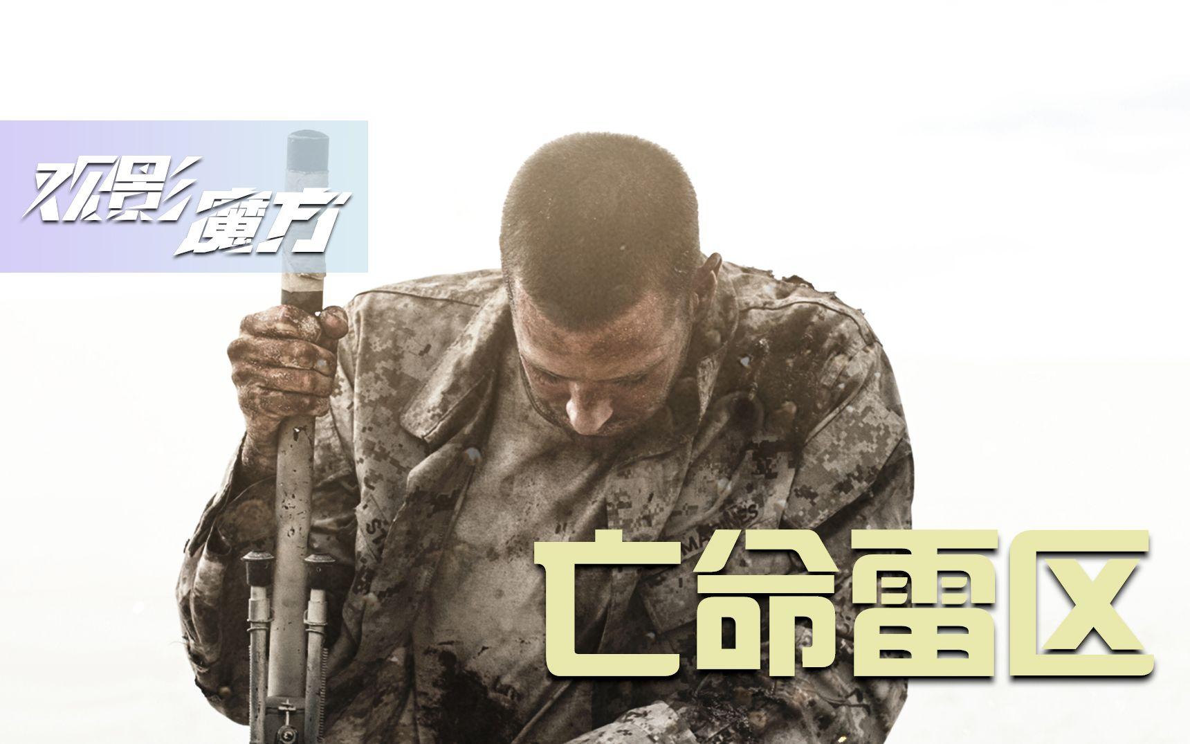 身经百战的特种兵,沙漠里踩中地雷,他该如何脱困