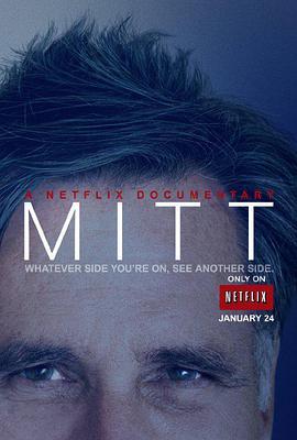 竞选之路:米特・罗姆尼