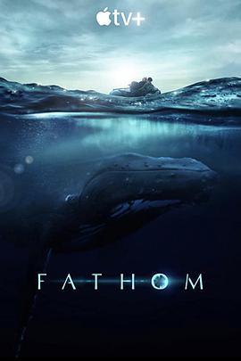 座头鲸揭秘