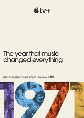 1971:音乐改变世界的一年第一季