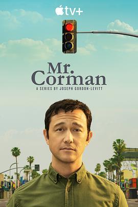 科曼先生第一季