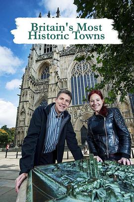 英国最具历史感的城镇第一季
