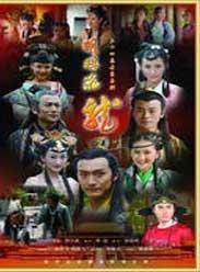 明珠游龙/大明嫔妃2